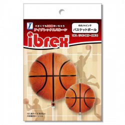 "14"" Basketball Foil Balloon"